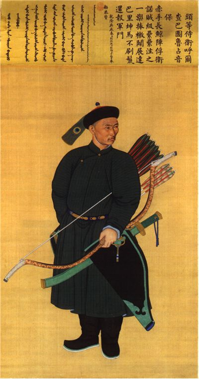 Picture Of Manchu Archer