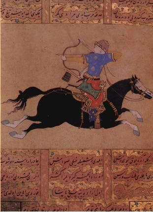 Picture Of Ottoman Horse Archer