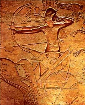 Picture Of Ramses 2 With Bow And Arrow